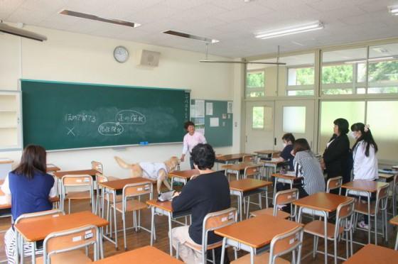 体験授業1
